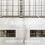 グランカーサ南青山 2階 1K 190,000円の写真7-thumbnail
