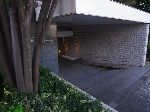ラ・トゥール代々木上原 D-5階 5LDK 2,100,000円の写真4-slider