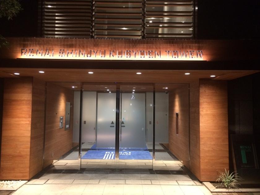 ルネ新宿御苑タワーの写真3-slider