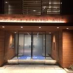 ルネ新宿御苑タワーの写真3-thumbnail