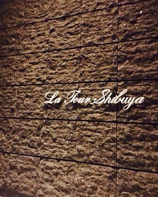 ラ・トゥール渋谷 13階 2LDK 630,000円の写真4-slider