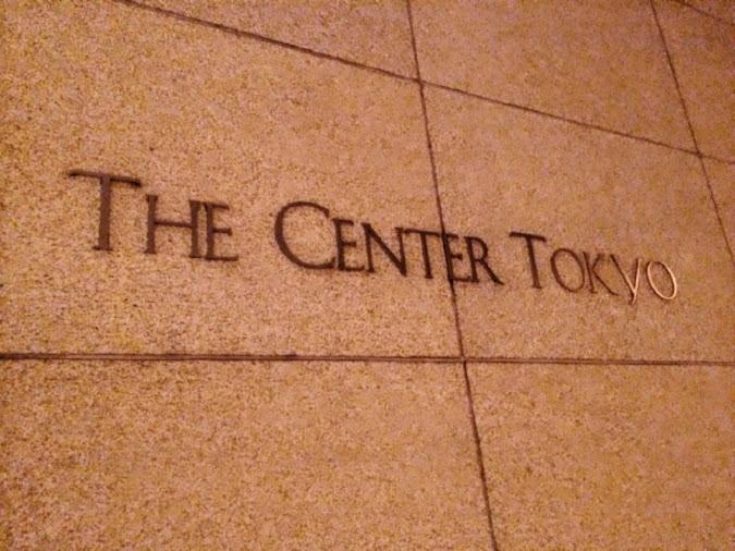 ザ・センター東京 25階 2LDK 340,000円の写真5-slider