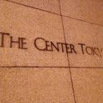 ザ・センター東京 25階 2LDK 340,000円の写真5-thumbnail