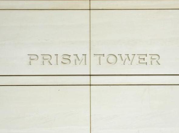 プリズムタワーの写真7-slider