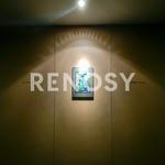 パークコート赤坂ザ・タワー 20階 2LDK 366,660円〜389,340円の写真23-thumbnail