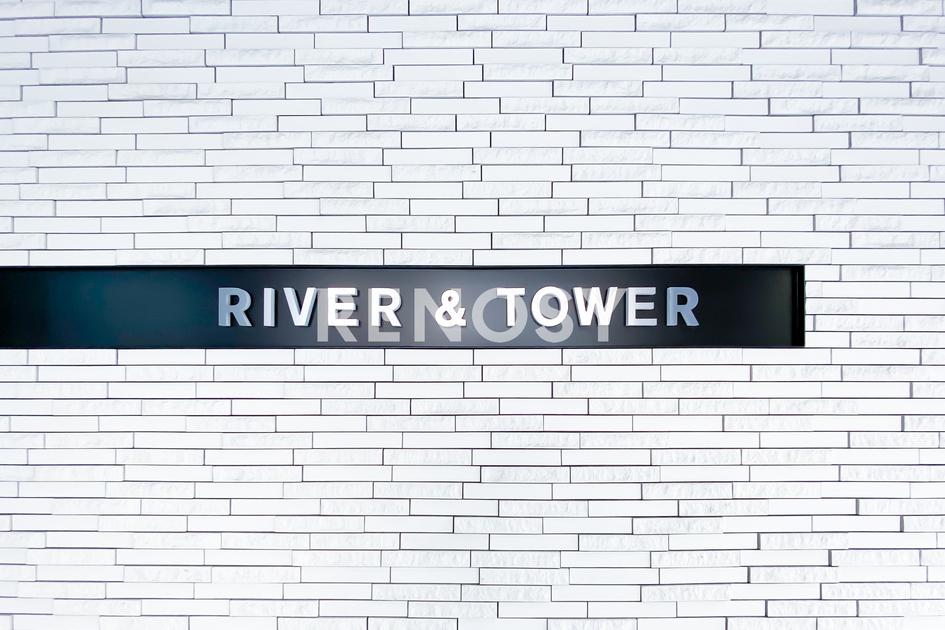 リバー&タワーの写真13-slider