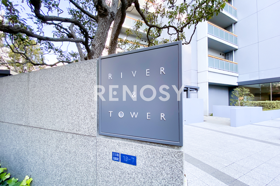 リバー&タワーの写真8-slider