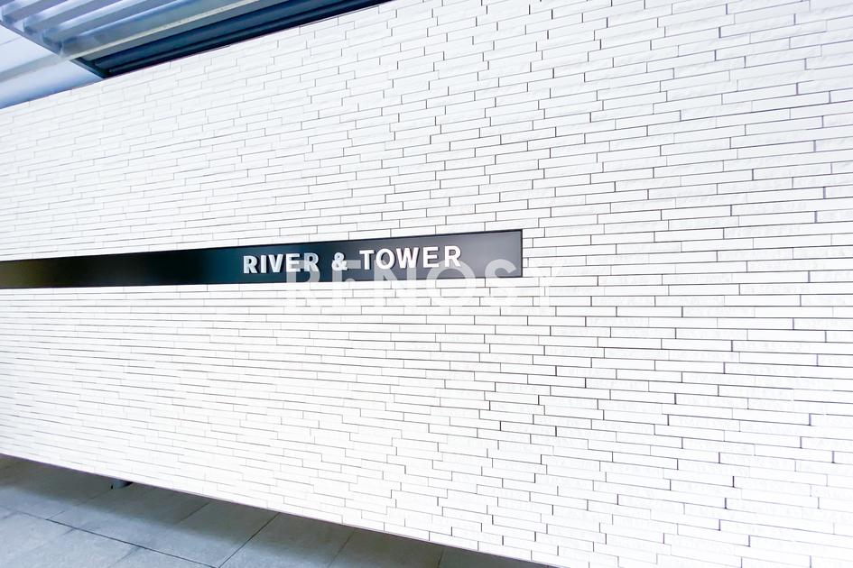 リバー&タワーの写真12-slider