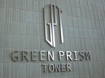 グリーンプリズムタワーの写真6-slider