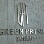 グリーンプリズムタワーの写真6-thumbnail