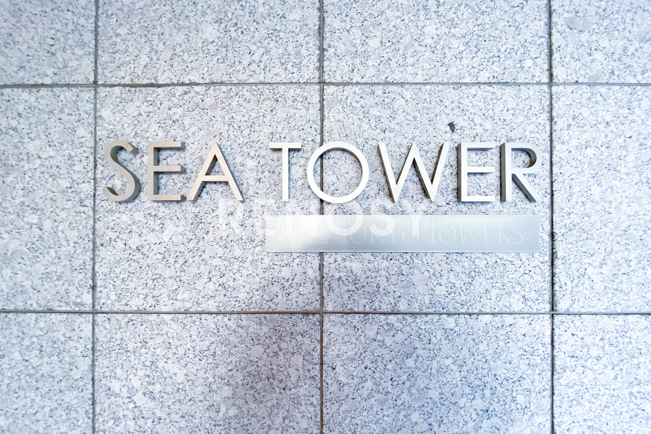THE TOKYO TOWERS SEA TOWERの写真8-slider