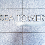 THE TOKYO TOWERS SEA TOWERの写真8-thumbnail