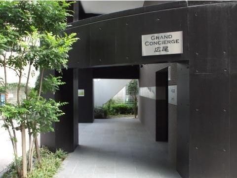グランドコンシェルジュ広尾の写真2-slider