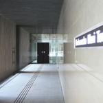 平河町森タワーレジデンスの写真2-thumbnail