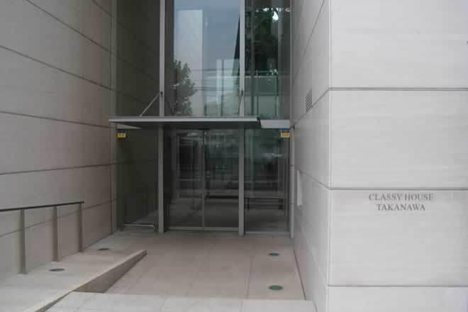 クラッシィハウス高輪の写真3-slider