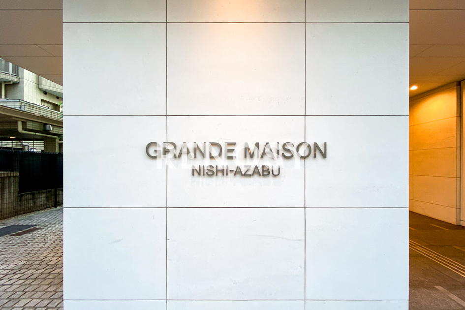 グランドメゾン西麻布の写真4-slider
