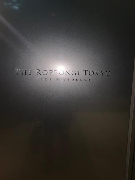 THE ROPPONGI TOKYOの写真3-slider