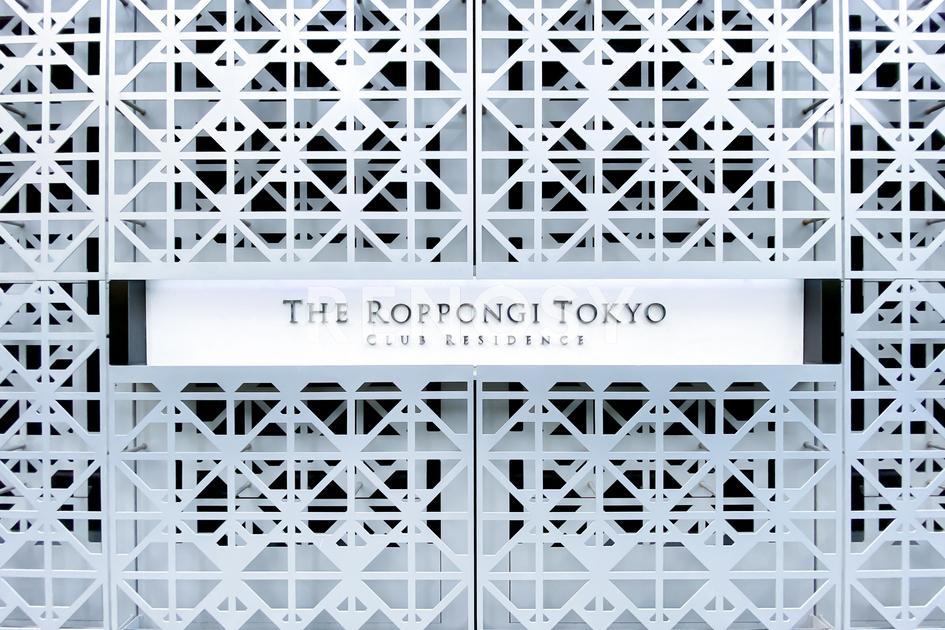 THE ROPPONGI TOKYOの写真11-slider