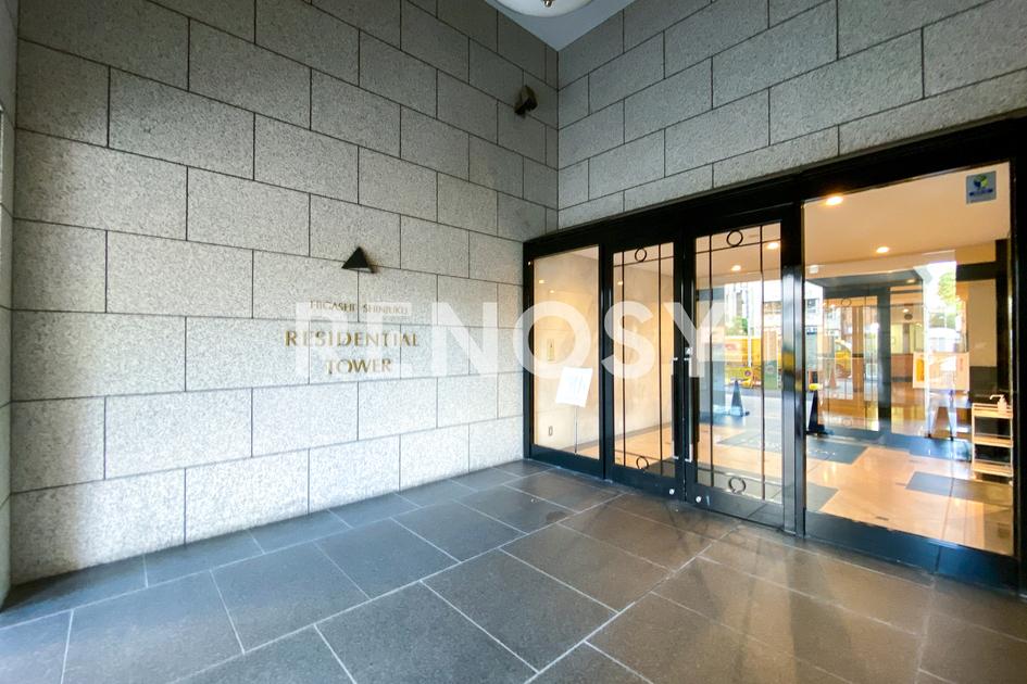 東新宿レジデンシャルタワーの写真3-slider