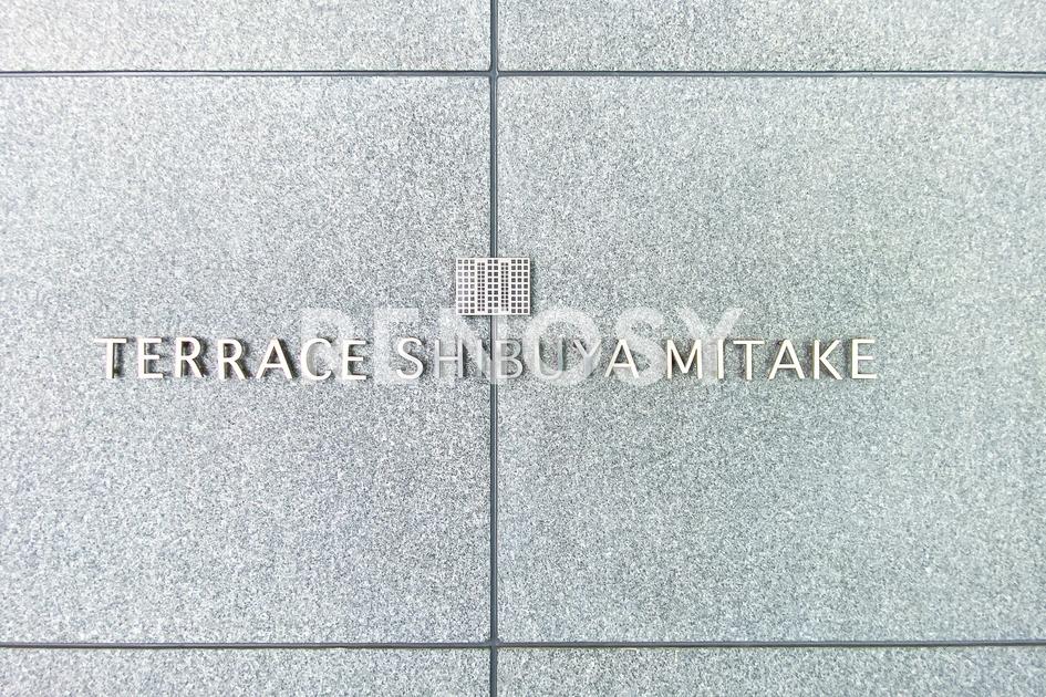 テラス渋谷美竹の写真3-slider