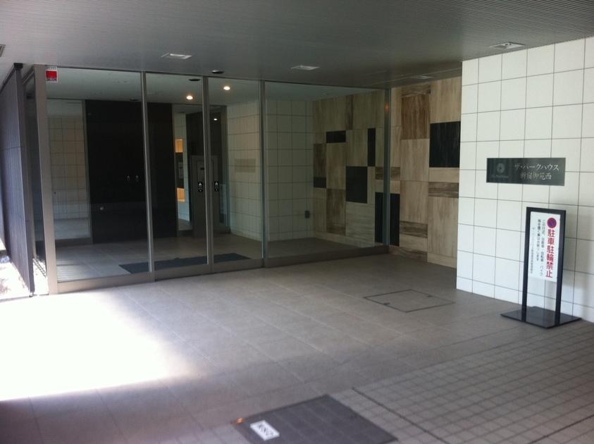 ザ・パークハウス新宿御苑西の写真3-slider
