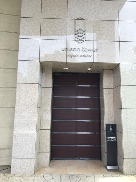 ユニゾンタワーの写真5-slider