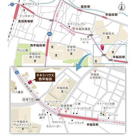タキミハウス西早稲田の写真19-slider