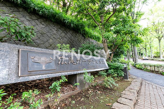 広尾ガーデンヒルズの写真5-slider