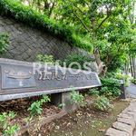 広尾ガーデンヒルズの写真5-thumbnail