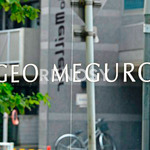 ジオ目黒の写真3-thumbnail