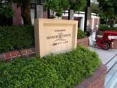 一番町マナーハウスの写真3-slider