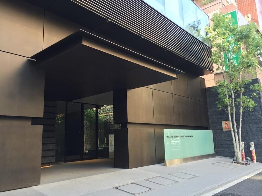 ウェリスタワー愛宕虎ノ門の写真4-slider
