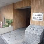 グランステューディオ市ヶ谷薬王寺1・2の写真6-thumbnail
