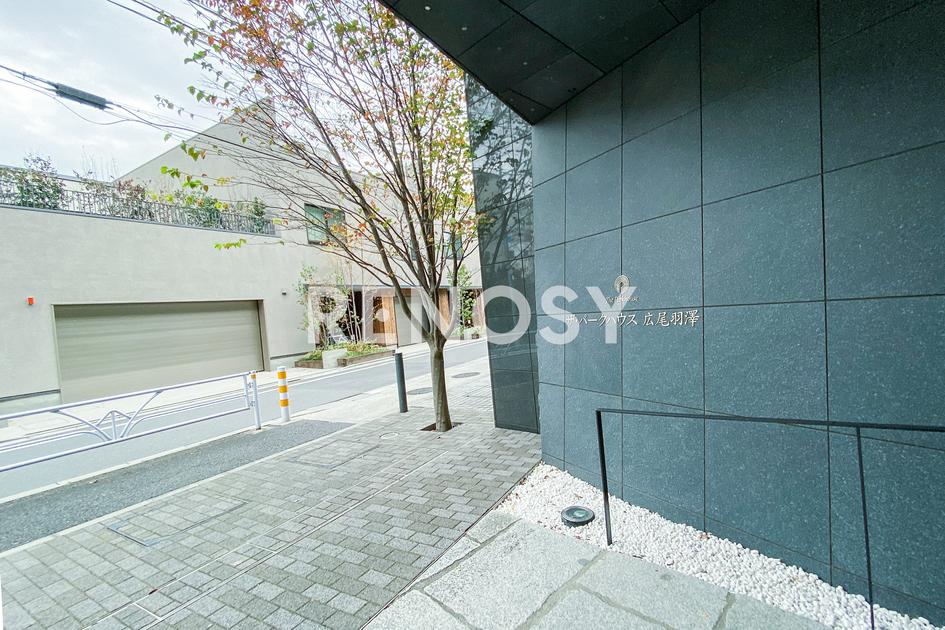 ザ・パークハウス広尾羽澤の写真5-slider