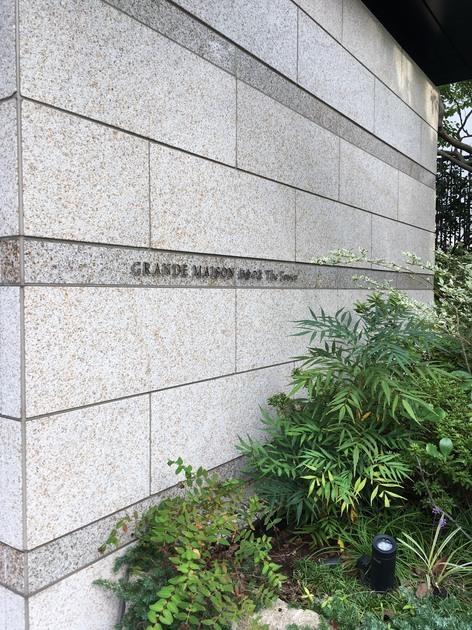 グランドメゾン白金の杜 ザ・タワーの写真8-slider