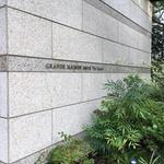 グランドメゾン白金の杜 ザ・タワーの写真8-thumbnail