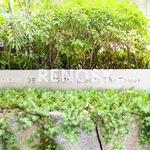 グランドメゾン白金の杜 ザ・タワー 18階 2LDK 420,000円の写真30-thumbnail