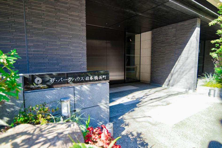 ザ・パークハウス日本橋浜町の写真5-slider