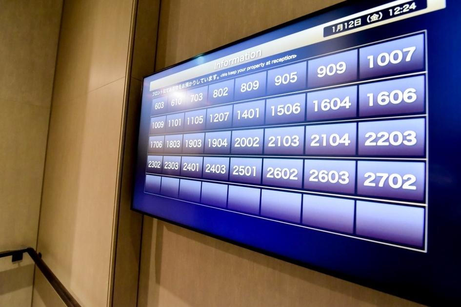 六本木グランドタワーレジデンス 25階 2LDK 1,020,000円の写真17-slider