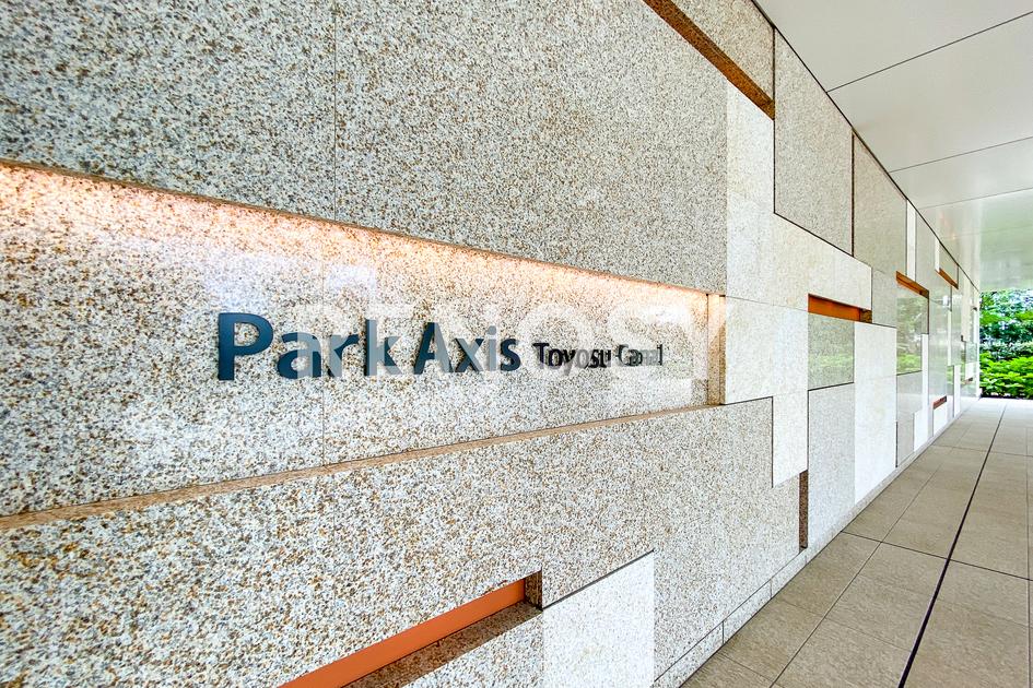 パークアクシス豊洲キャナルの写真9-slider