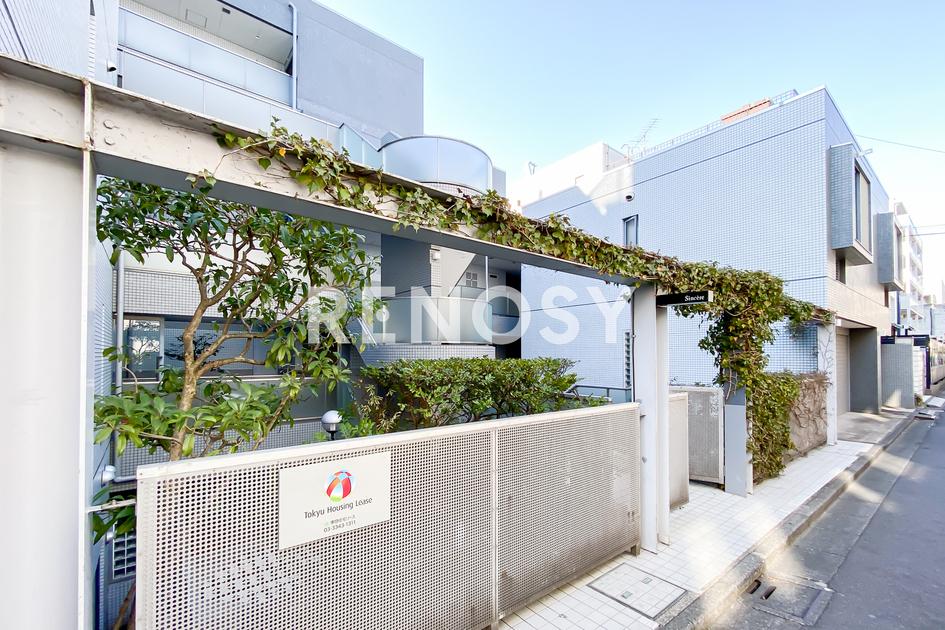 原宿東急アパートメントの写真3-slider