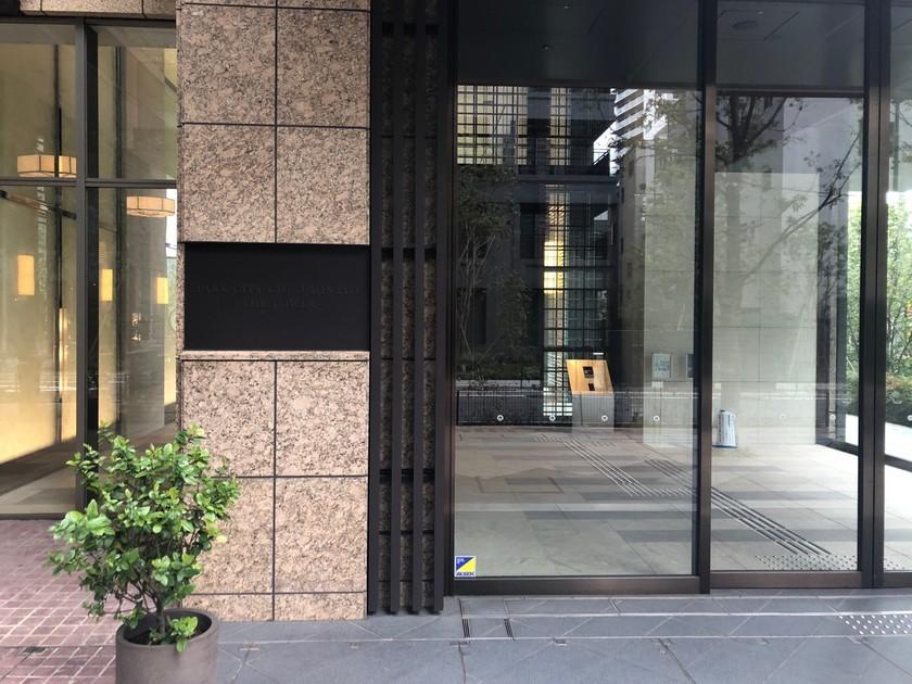 パークシティ中央湊ザ・タワー 32階 2LDK 320,100円〜339,900円の写真5-slider