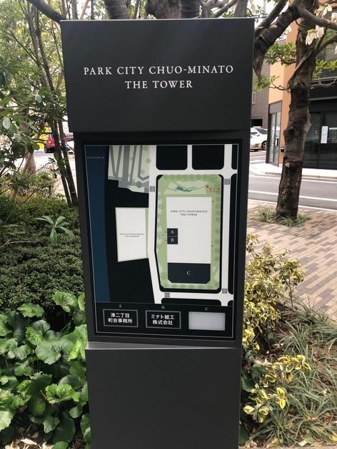 パークシティ中央湊ザ・タワー 32階 2LDK 320,100円〜339,900円の写真11-slider