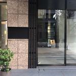 パークシティ中央湊ザ・タワー 32階 2LDK 320,100円〜339,900円の写真5-thumbnail