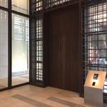 パークシティ中央湊ザ・タワー 32階 2LDK 320,100円〜339,900円の写真6-thumbnail