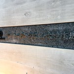 ザ・パークハウス山吹神楽坂 5階 3LDK 300,700円〜319,300円の写真4-thumbnail