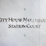 シティハウス中目黒ステーションコートの写真2-thumbnail
