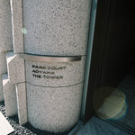 パークコート青山ザ・タワーの写真3-thumbnail