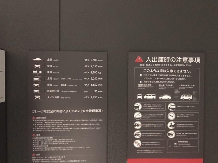 大崎ガーデンレジデンス 4階 1K 114,460円〜121,540円の写真8-slider
