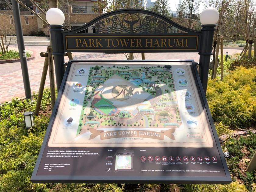 パークタワー晴海の写真5-slider